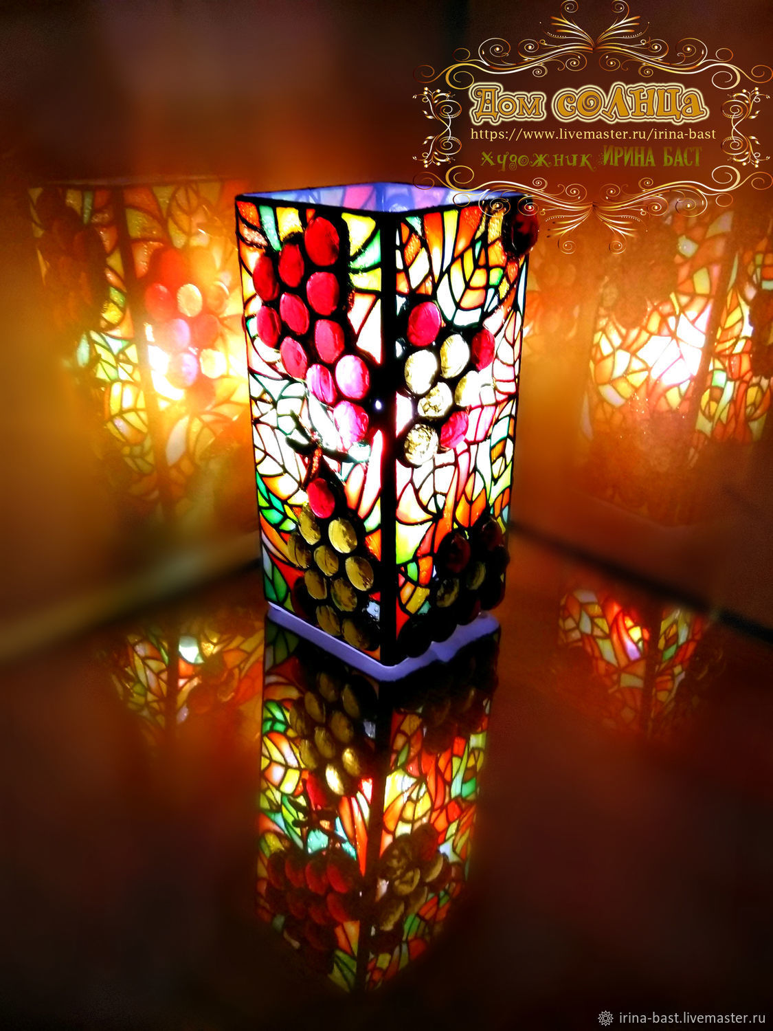 Table bright decorative lamp solar grapes, Table lamps, St. Petersburg,  Фото №1