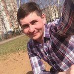 Сергей Травкин - Ярмарка Мастеров - ручная работа, handmade