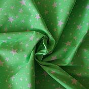 Материалы для творчества ручной работы. Ярмарка Мастеров - ручная работа Ткань звезды на мятном фоне. Handmade.