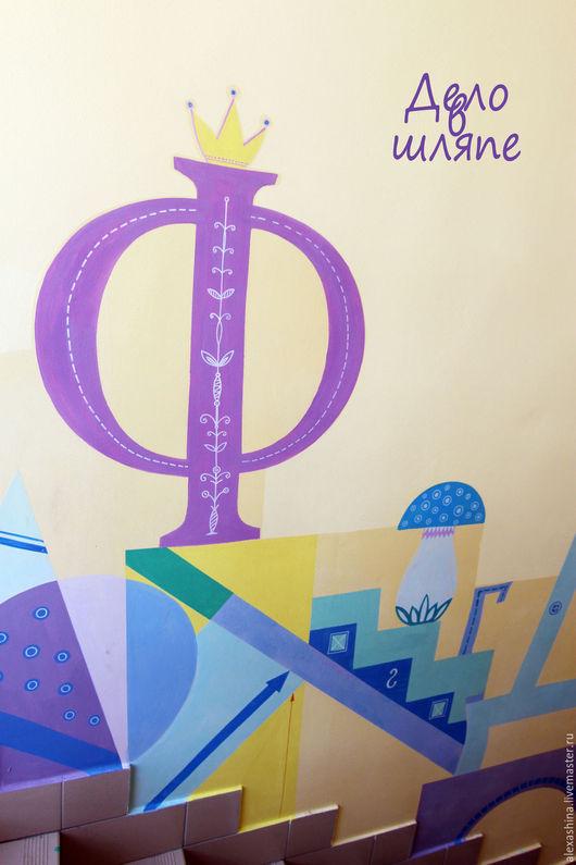Декор поверхностей ручной работы. Ярмарка Мастеров - ручная работа. Купить Роспись стен на лестницах. Handmade. Разноцветный, графический дизайн
