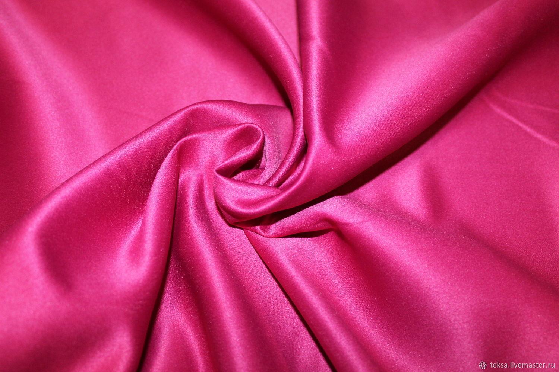 Атлас матовый прокатный цвет № 45 фуксия, Ткани, Видное,  Фото №1