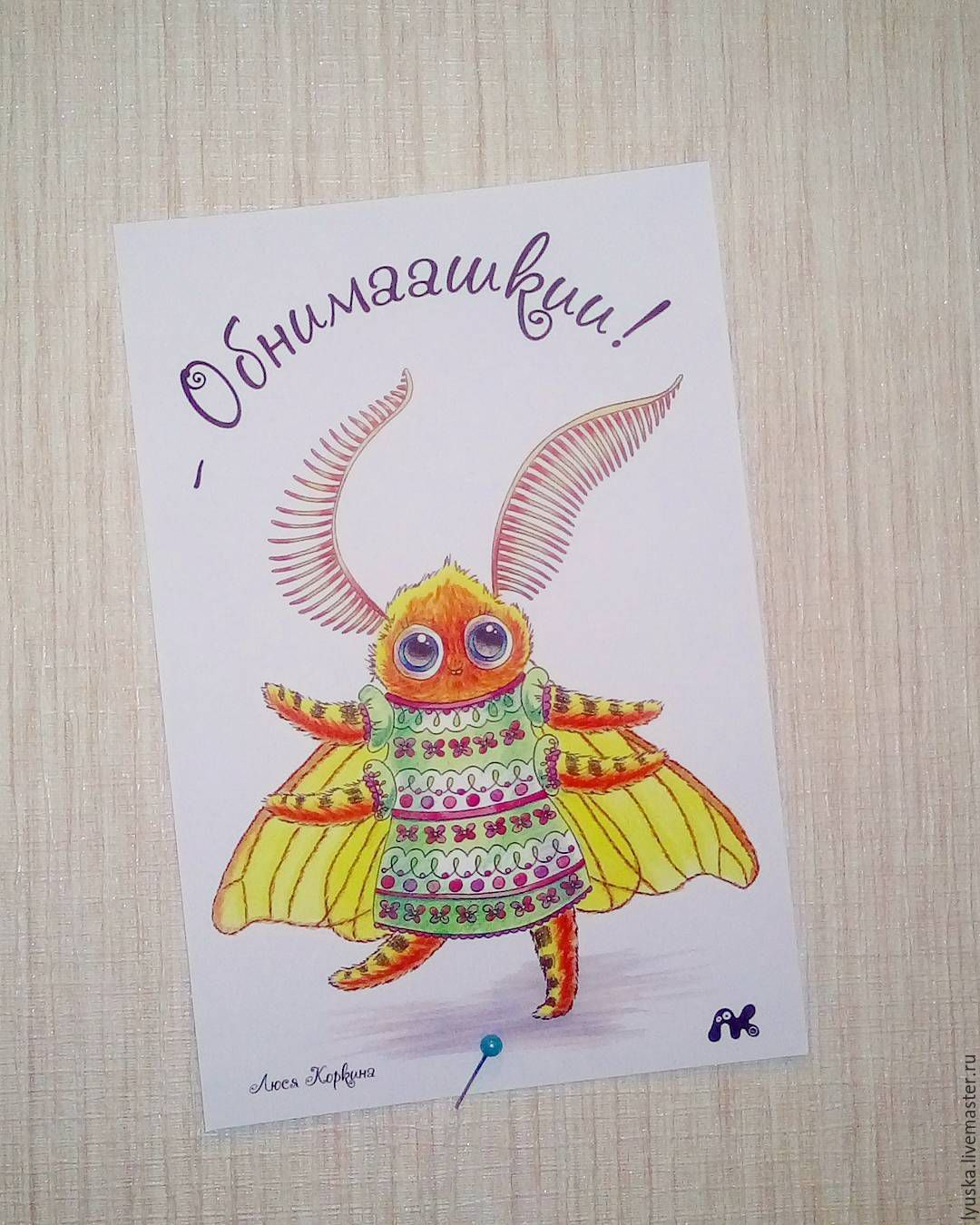 Cards for All Occasions  handmade. Livemaster - handmade. Buy Card with silk.Valentine, postcrossing, card favorite