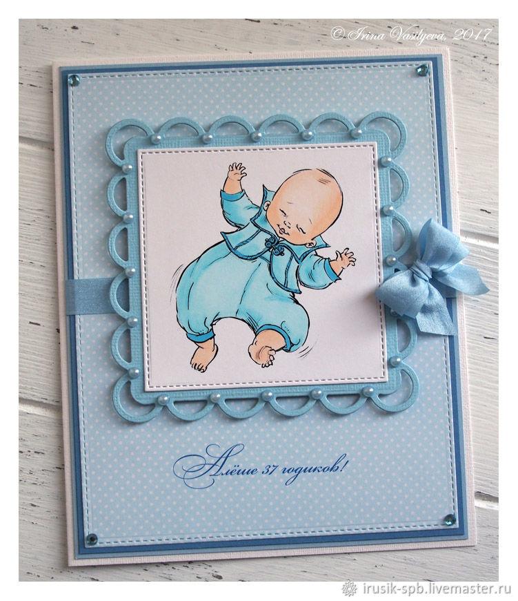 Марта, открытки на рождение малыша