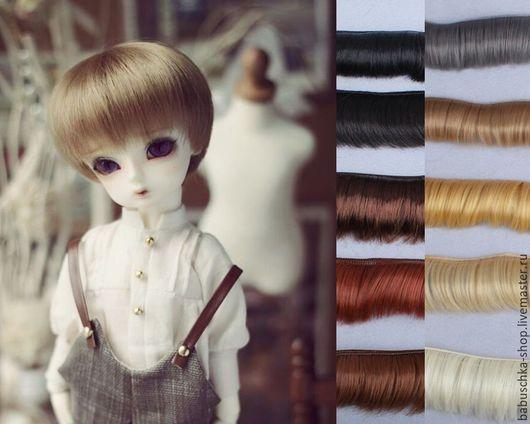 Куклы и игрушки ручной работы. Ярмарка Мастеров - ручная работа. Купить Трессы для кукол - 5см. Handmade. Комбинированный, трессы для кукол
