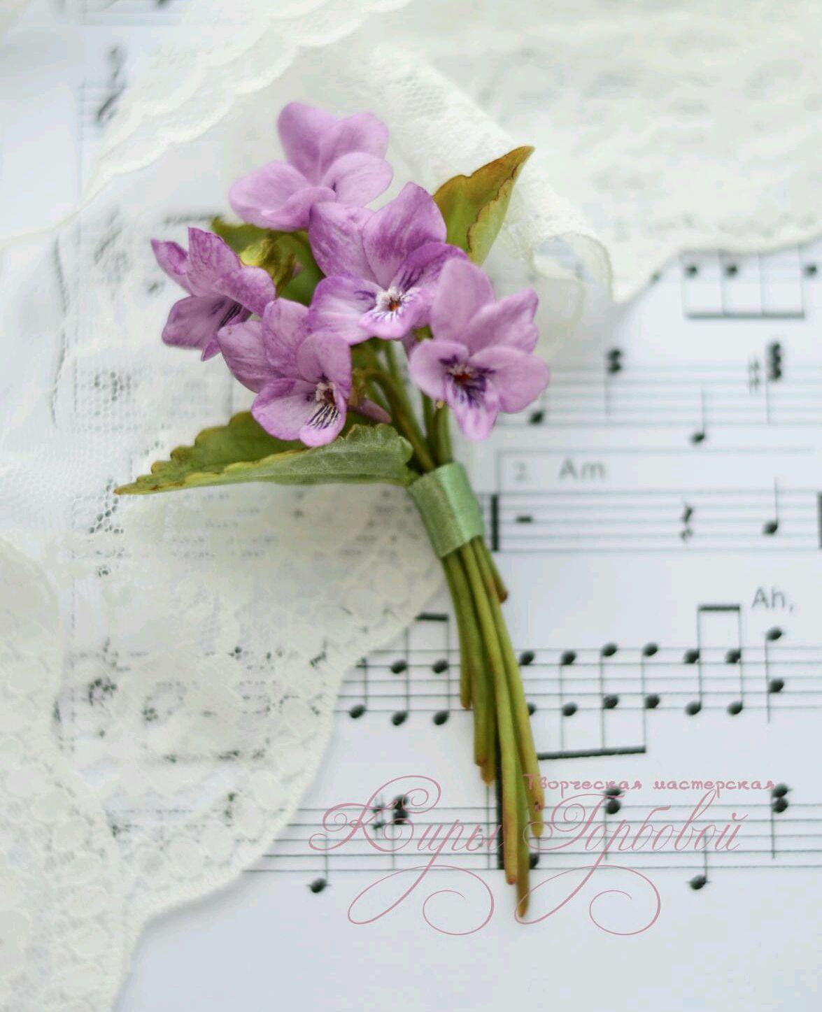 brooch 'forest violet', Brooches, Vladivostok,  Фото №1