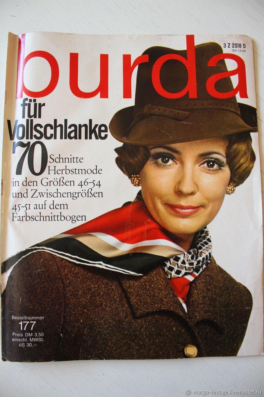 Спец. выпуск - Мода для полных -Бурда-1969, Выкройки для шитья, Бонн,  Фото №1