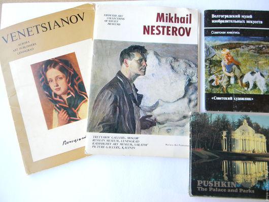 Набор открыток   советские, СССР, картины художников