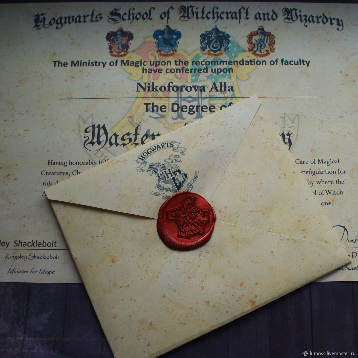 Personalized diploma of graduation Hogwarts, Name souvenirs, Moscow,  Фото №1