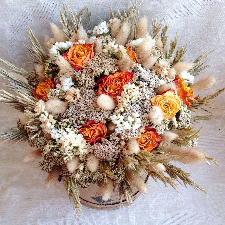 Сухих цветов