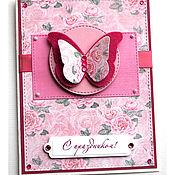 Открытки ручной работы. Ярмарка Мастеров - ручная работа Открытка с бабочкой в розовых тонах. Handmade.