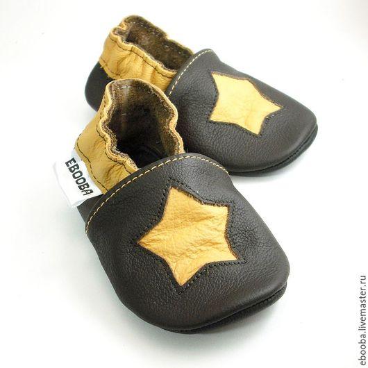 Кожаные чешки тапочки звёздочка жёлтая на тёмно-коричневом ebooba