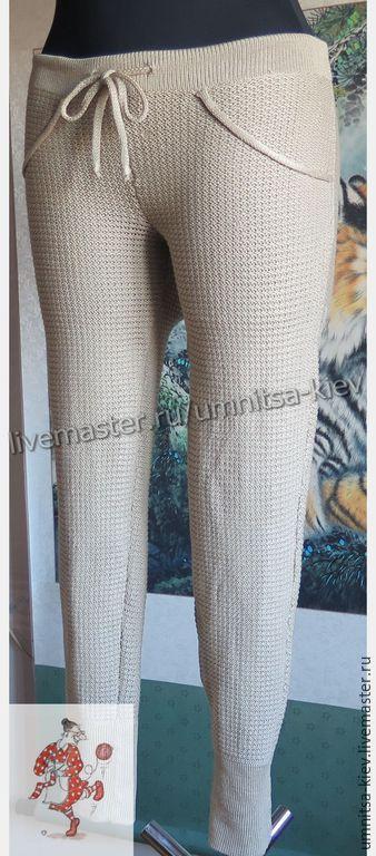 Фото. Вязаные брюки женские универсальные. Брюки связаны из хлопка 100%.
