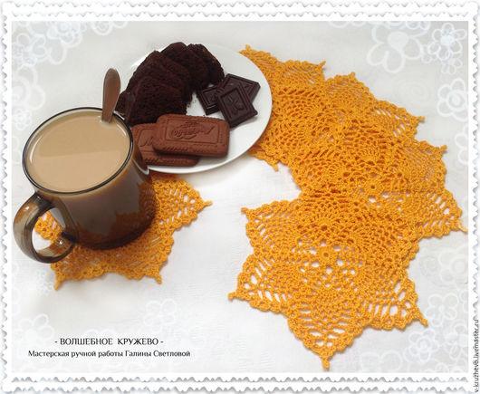Текстиль, ковры ручной работы. Ярмарка Мастеров - ручная работа. Купить Сервировочные салфетки, набор вязаных салфеток Спелый ананас. Handmade.