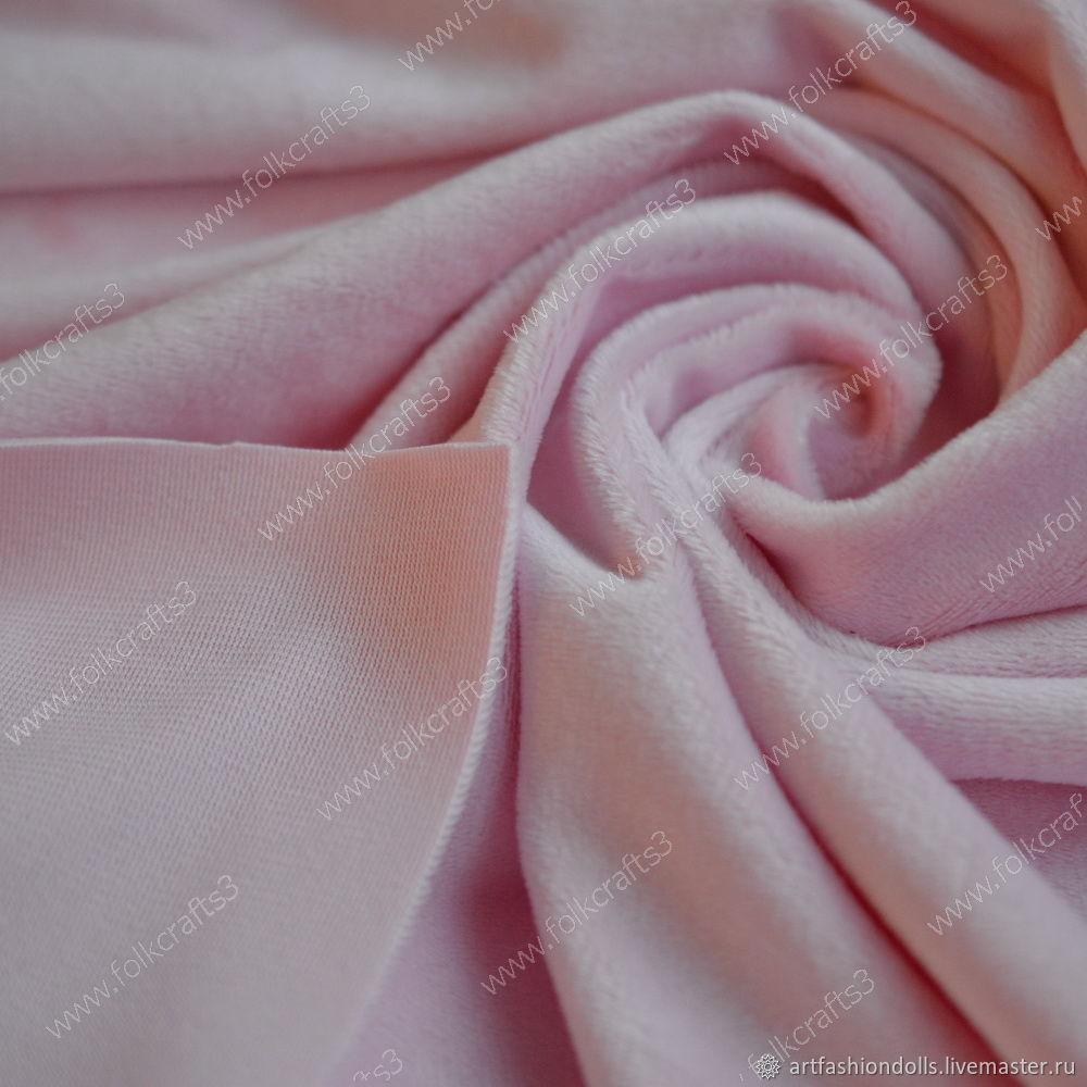Плюш бледно-розовый 50*50см, Материалы для кукол и игрушек, Обнинск,  Фото №1