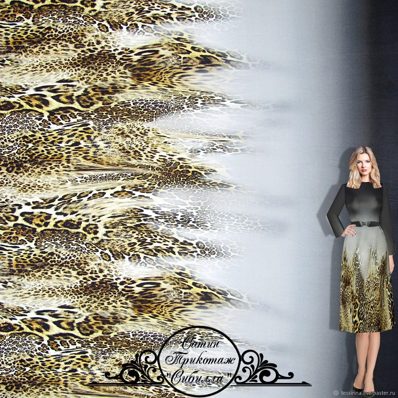 Knitwear+satin итальянские ткани, Fabric, Sochi,  Фото №1