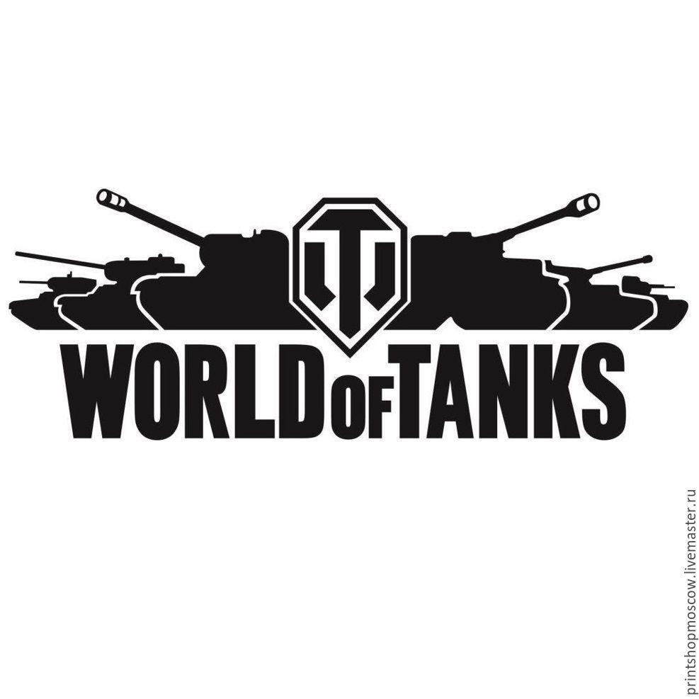 Альбом и наклейки World of Tanks от Panini - YouTube