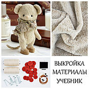 Материалы для творчества handmade. Livemaster - original item Sewing kit teddy mouse + teddy mouse pattern. Handmade.