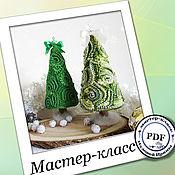 Материалы для творчества handmade. Livemaster - original item herringbone - reformacka MK. Handmade.