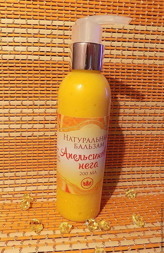 """Бальзам для волос ручной работы. Ярмарка Мастеров - ручная работа. Купить """" Апельсиновая нега """" бальзам для волос. Handmade."""
