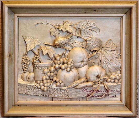 Натюрморт ручной работы. Ярмарка Мастеров - ручная работа. Купить Натюрморт с яблоками в голандском стиле. Handmade. Коричневый, резьба по дереву