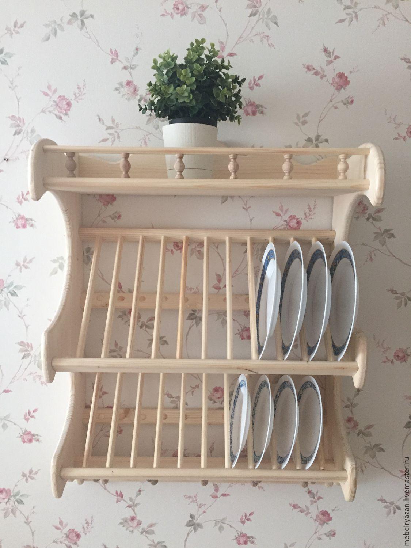 Как сделать полочки для тарелок