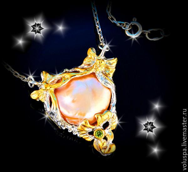 Charm necklace ' CUTIE Peach-Prettier than a Peach', Amulet, Sochi,  Фото №1