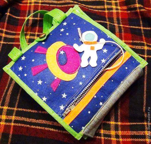 Развивающие игрушки ручной работы. Ярмарка Мастеров - ручная работа. Купить Развивающая книжка - сумочка. Handmade. Книжка из фетра, радость