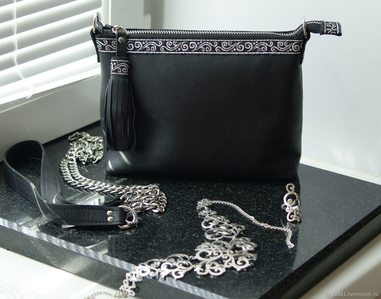 Women's leather bag Silver Yakutia, Classic Bag, St. Petersburg,  Фото №1