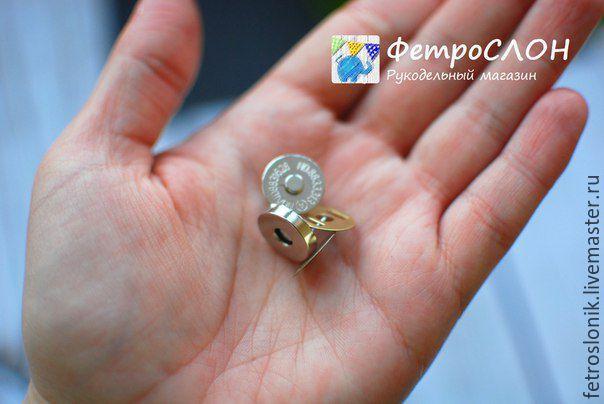 Магнитная кнопка 14 мм, Кнопки, Москва, Фото №1