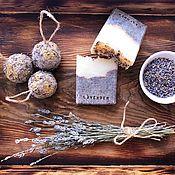 Мыло ручной работы. Ярмарка Мастеров - ручная работа Lavender. Натуральное мыло с пудрой лаванды. Handmade.