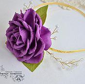 """Украшения ручной работы. Ярмарка Мастеров - ручная работа Ободок с розой """"Карина"""" фиолетовый. Handmade."""