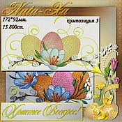 Материалы для творчества handmade. Livemaster - original item easter. Composition No. №3.. Handmade.