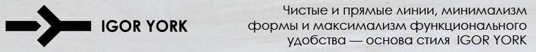 IGOR YORK Студия сумок - Игорь Йорк