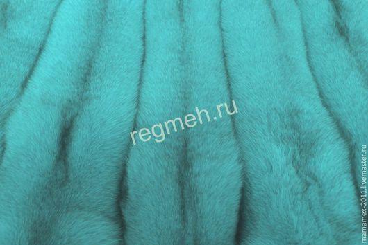 Шитье ручной работы. Ярмарка Мастеров - ручная работа. Купить Бирюзовый голубой мех, голубой песец. Handmade. Песец