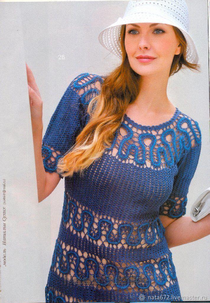 Author's lace dress denim, Dresses, Protvino,  Фото №1
