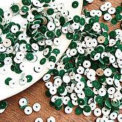 Материалы для творчества ручной работы. Ярмарка Мастеров - ручная работа Пайетки бархатные 5 мм, вельветовые, зеленые, изумрудные пайетки. Handmade.