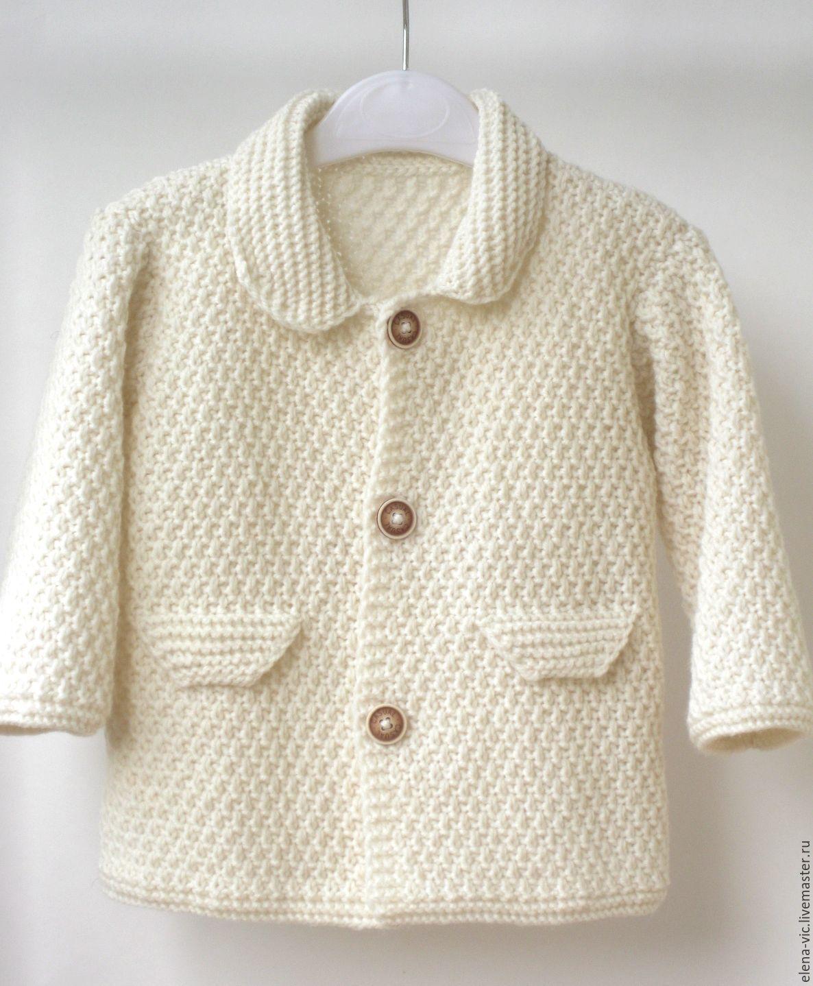 Вязаный кардиган /вязаное пальто для девочки \