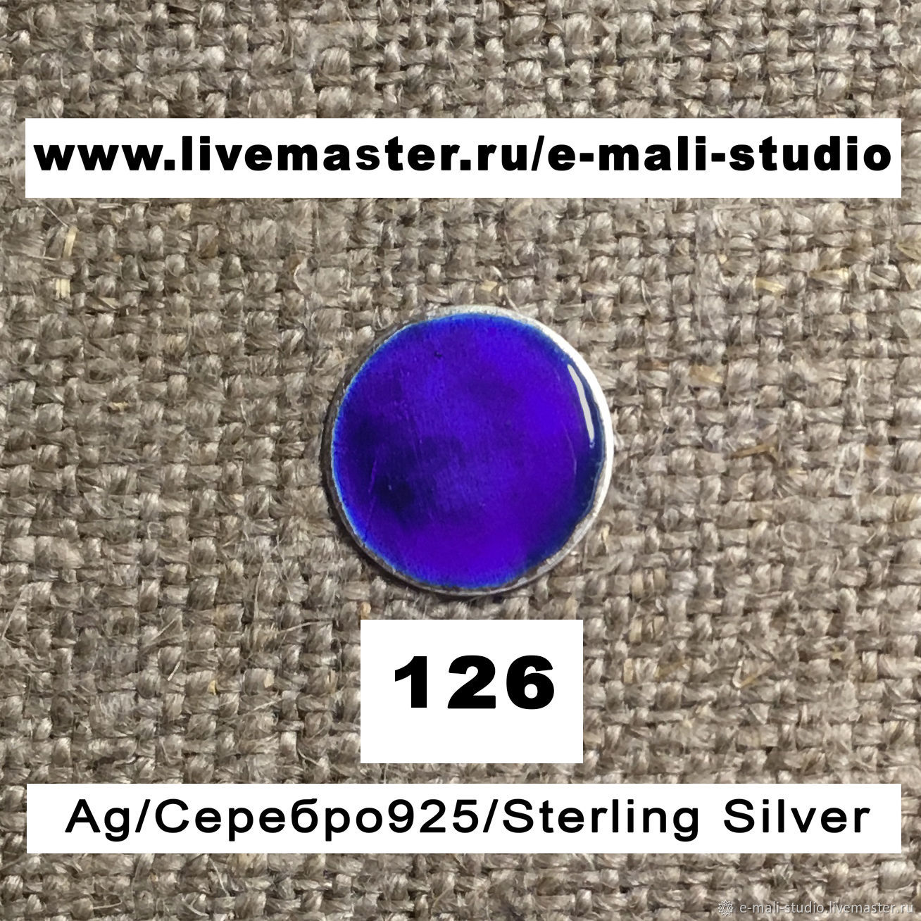 Enamel transparent Lapiz Lasuli No.126 Dulevo, Blanks for jewelry, St. Petersburg,  Фото №1