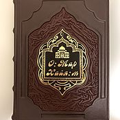 Сувениры и подарки handmade. Livemaster - original item Rubaiyat. Omar Khayyam (Leather Gift Book). Handmade.