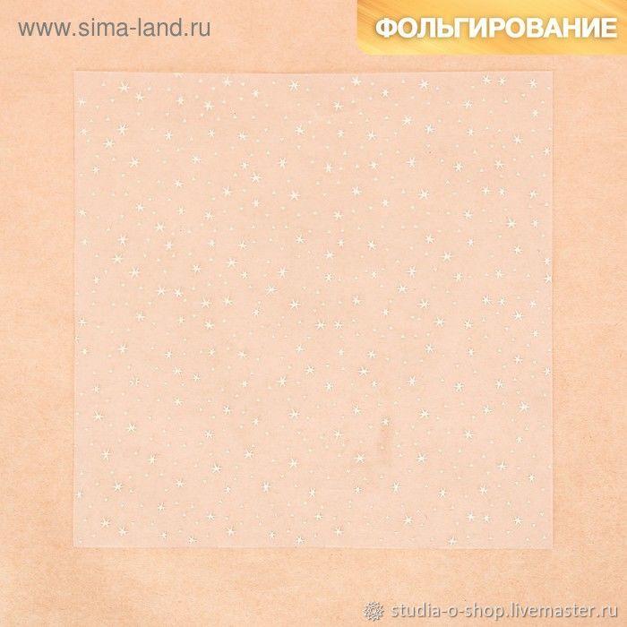 """Ацетатный лист """"Звездное небо"""" 20x20, Бумага, Челябинск,  Фото №1"""
