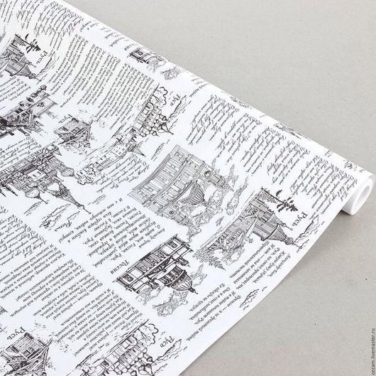 """Упаковка ручной работы. Ярмарка Мастеров - ручная работа. Купить Бумага крафт """"Россия"""" белая. Handmade. Крафт"""
