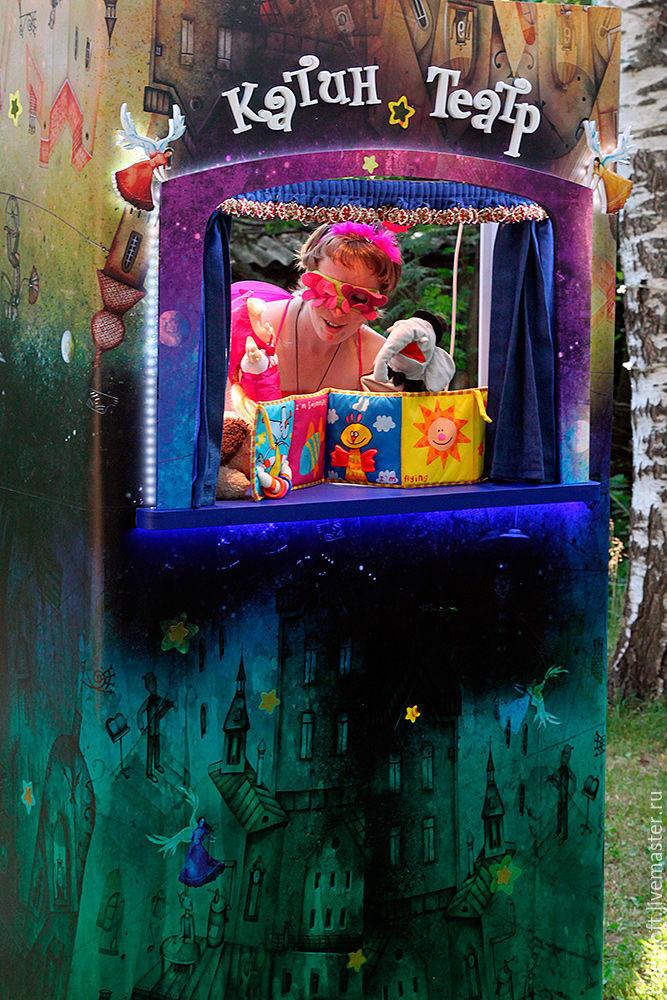 Большой детский кукольный театр, Кукольные домики, Москва,  Фото №1