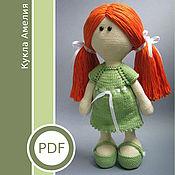 Куклы и игрушки ручной работы. Ярмарка Мастеров - ручная работа PDF-мастер-класс «Кукла Амелия». Handmade.