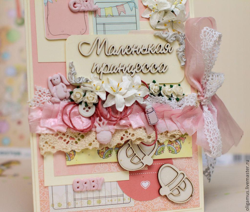 Маленькой принцессе открытки, картинки аниме наруто