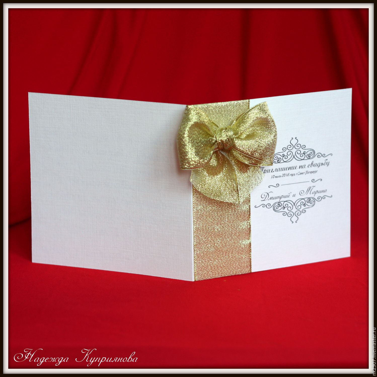 wedding invitation \