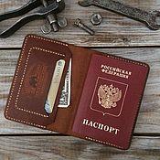 Обложки ручной работы. Ярмарка Мастеров - ручная работа Обложки: Обложка для паспорта. Handmade.