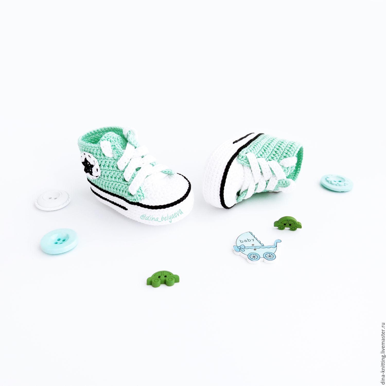 De Bebé Ganchillo Botines Zapatos Konversy 1pfwqnZ--markup ...