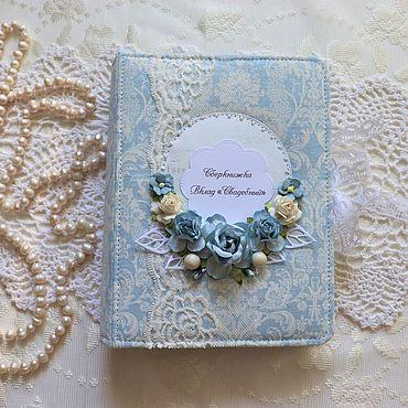 Свадебный салон ручной работы. Ярмарка Мастеров - ручная работа Сберкнижка в нежно-голубом/морская, подарок на свадьбу. Handmade.