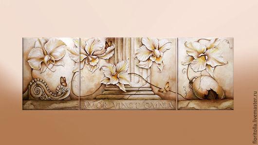 """Абстракция ручной работы. Ярмарка Мастеров - ручная работа. Купить """"Amor vincit omnia"""" Объемная фреска. Handmade. Бежевый, антик"""