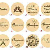 Материалы для творчества ручной работы. Ярмарка Мастеров - ручная работа Наклейки свадебные. Handmade.